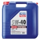 Масло моторное Liqui Moly 5W-40 Diesel Synthoil (20 л)