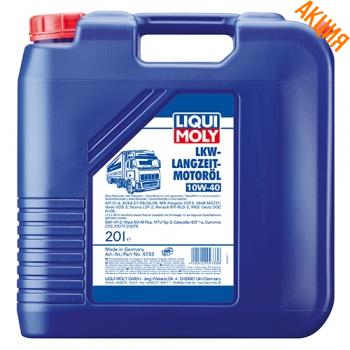 Масло моторное Liqui Moly 10W-40 LKW Langzeit Motoroil (20 л)