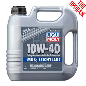 Масло моторное с молибденом Liqui Moly 10W-40 MoS2 Leichtlauf (4 л)
