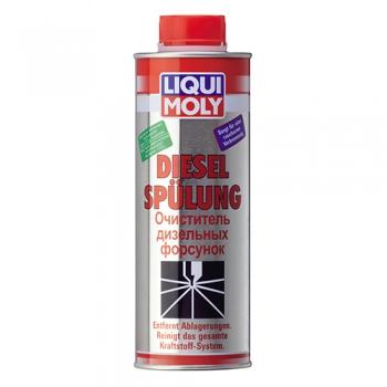 Очиститель дизельных форсунок Liqui Moly Diesel Spulung (0,5 л)