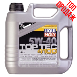 Масло моторное Liqui Moly 5W-40 Top Tec 4100 (4 л)
