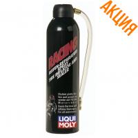 Герметик для шин Motorbike Reifen-Reparatur-Spray (0,3 л), 809, Liqui Moly, Клеи и герметики