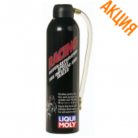 Герметик для шин Motorbike Reifen-Reparatur-Spray (0,3 л), 809, Liqui Moly, Мото программа