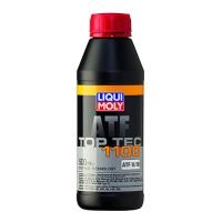 Масло для АКПП и гидроприводов Liqui Moly Top Tec ATF 1100 (0,5 л), 521, Liqui Moly, Трансмиссионное масло