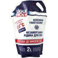 Жидкость незамерзающая Liqui Moly -23С Scheiben-frostschutz (2 л), 1586, Liqui Moly, Жидкость стеклоомывателя