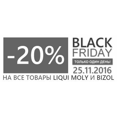 Black Friday в Avtopostavka.com.ua! Не пропустите скидки