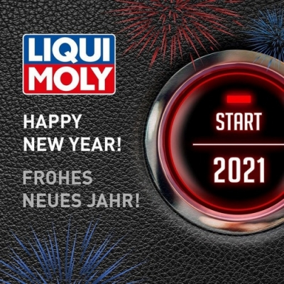 З Новим Роком 2021!