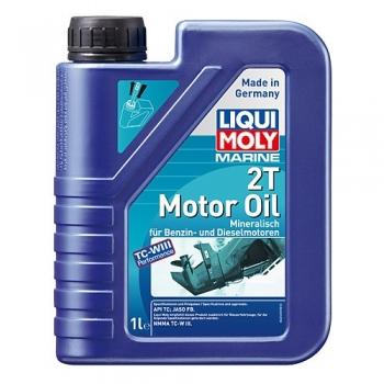 Масло для 2-тактных лодочных моторов Liqui Moly MARINE 2T MOTOR OIL (1 л)