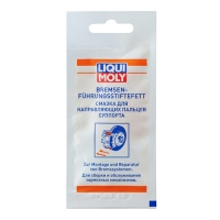 Смазка направляющих суппортов Liqui Moly Bremsen-führungsstiftefett  (5 г), 6671, Liqui Moly, Сервисные смазки и пасты