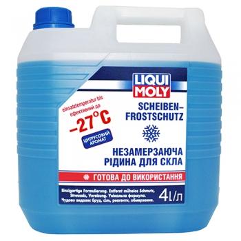 Готовая к применению жидкость омывателя Liqui Moly -27С Scheiben Frostschutz (4 л)