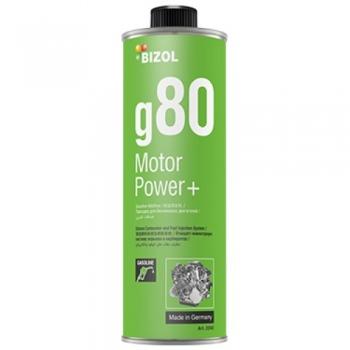 Очиститель топливной системы BIZOL Gasoline System Clean+ g80 (0,25 л)