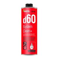 Очиститель дизельной топливной системы BIZOL Diesel System Clean+ d60 (0,25 л), 713, Bizol, Присадки