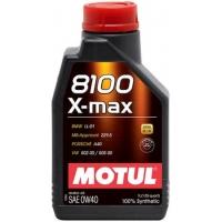 Синтетическое моторное масло Motul 8100 X-max 0W-40 (1 л), 3120, Motul, Моторное масло