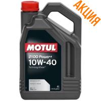 Полусинтетическое моторное масло Motul 2100 Power+ 10W-40 (4 л)