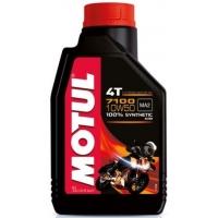Масло для 4-тактных двигателей Motul 7100 4T 10W-50 (1 л), 3574, Motul, Мото программа