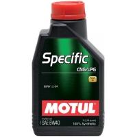Синтетическое моторное масло Motul Specific CNG/LPG 5W-40 (1 л), 3133, Motul, Моторное масло