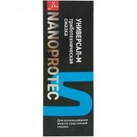 Триботехническая смазка NANOPROTEC Универсал-М (200 мл), 3007, Nanoprotec, Консистентные смазки
