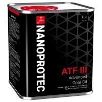 Масло трансмиссионное Nanoprotec ATF III (1 л), 1709, Nanoprotec, Трансмиссионное масло