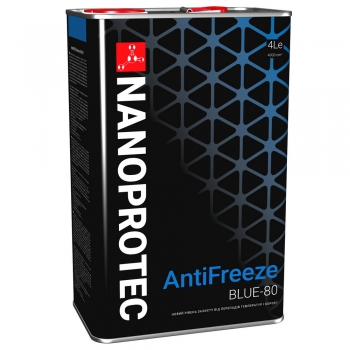 Антифриз Nanoprotec Antifreeze BLUE -80 (4 л)