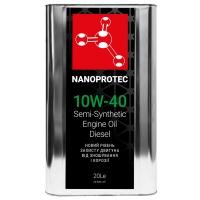 Полусинтетическое дизельное моторное масло Nanoprotec 10W-40 Diesel Engine Oil (20 л), 2963, Nanoprotec, Моторное масло