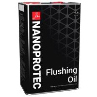 Масло моторное промывочное Nanoprotec (4 л)