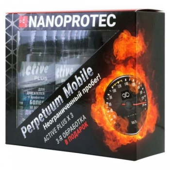 Набор Nanoprotec Active Plus дизель X3