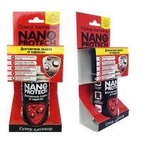 Защитное покрытие Nanoprotech Супер Антикор (0,2 л)